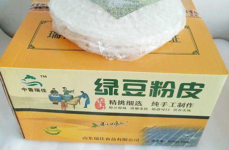 山东瑞佳食品有限公司